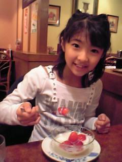 【小中学生】♪美少女らいすっき♪ 434 【天てれ・子役・素人など】 YouTube動画>17本 ->画像>204枚